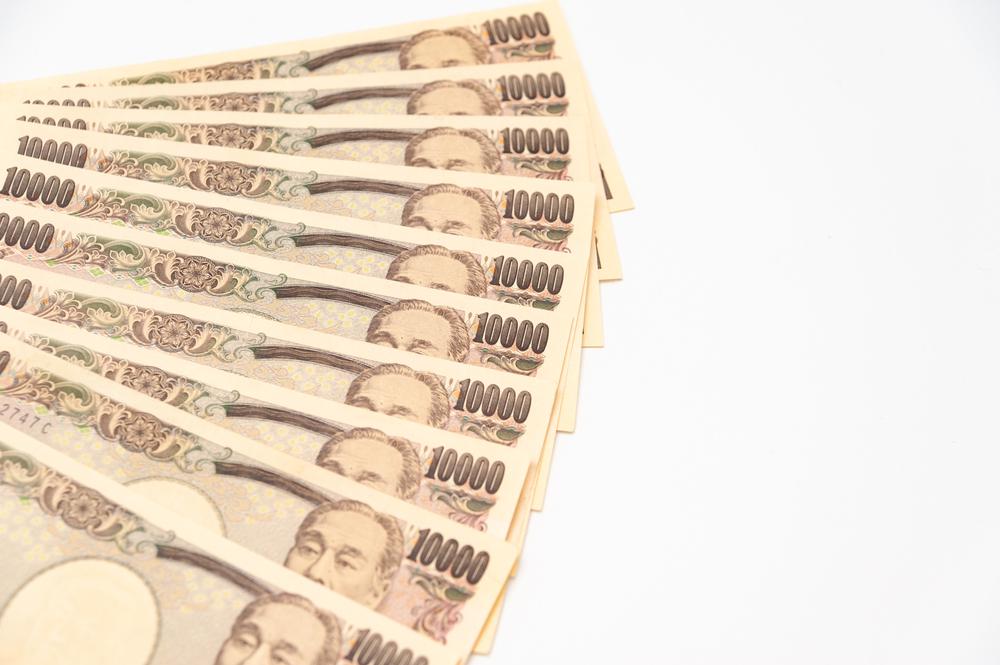円 万 国民 給付 一人 10