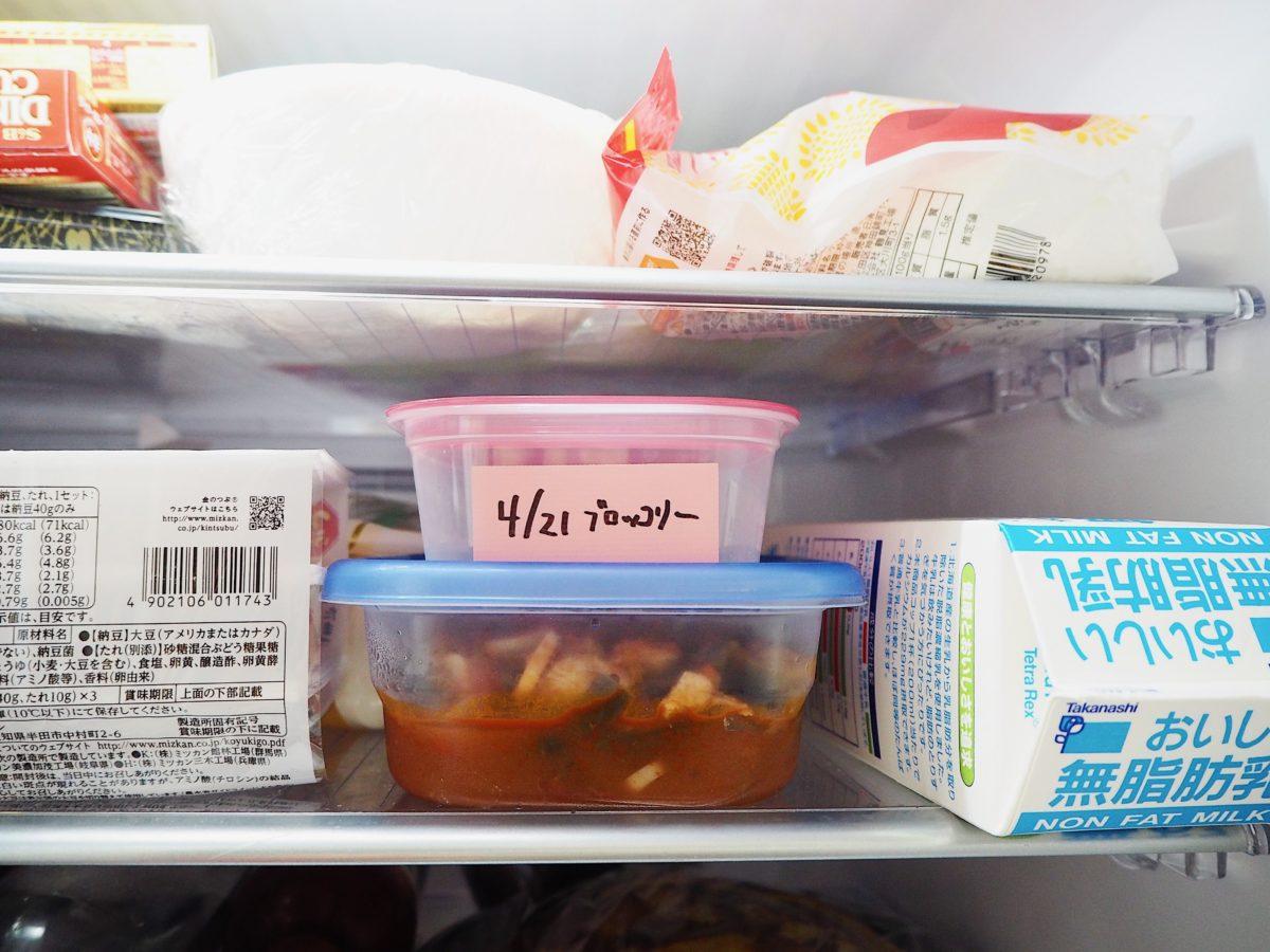 ↑冷蔵庫内で保管するコンテナーに貼って、食材の管理をしやすくする