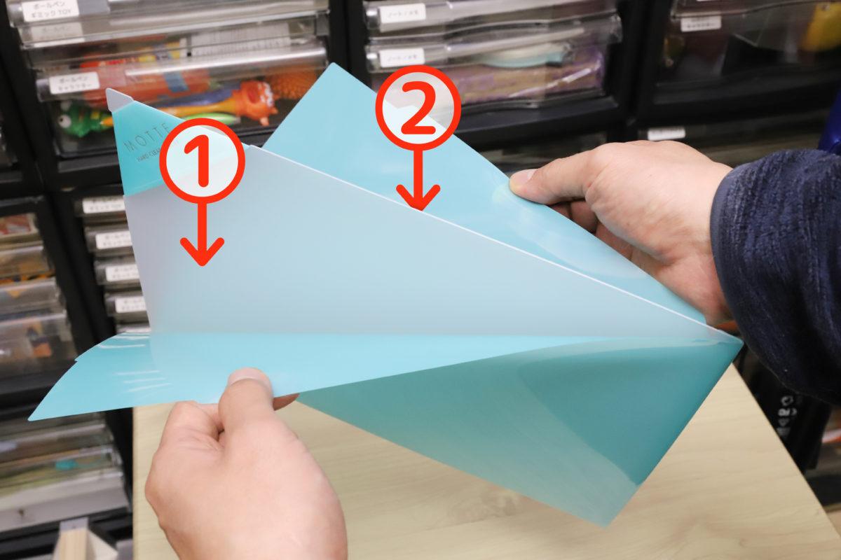 ↑表裏で2ポケット、中心には硬いプレートという構造