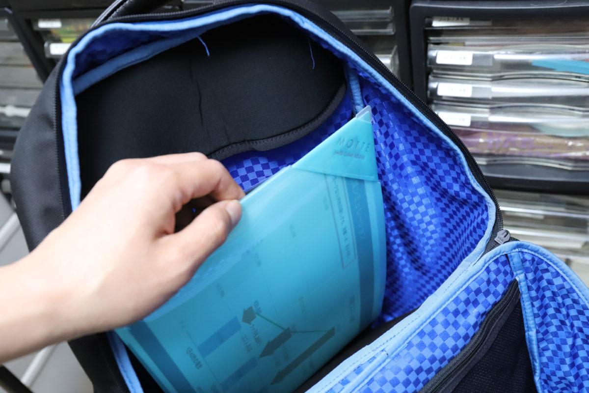 ↑この状態なら、カバンに入れて持ち歩いても書類にダメージを与える心配は最小限度に抑えられるはず