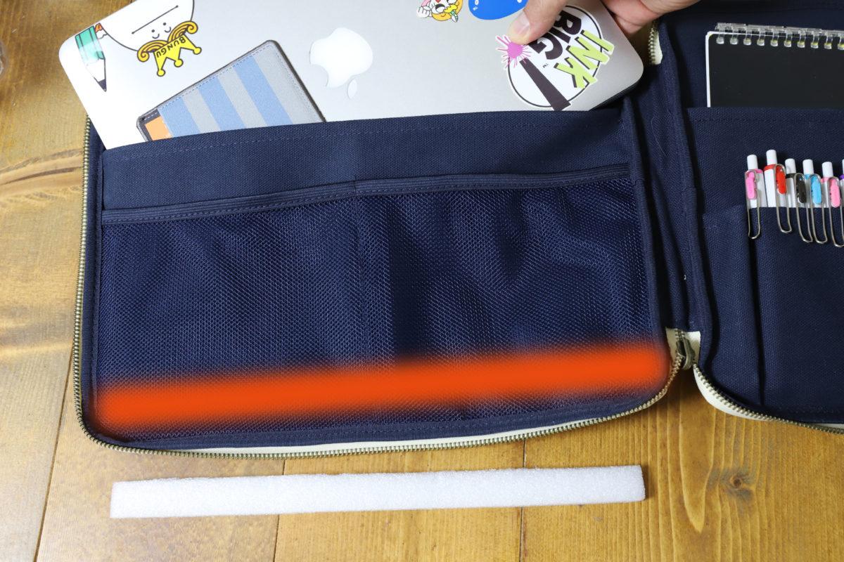 ↑メインポケットの底(写真の赤線のあたり)には、同梱の緩衝材を細切りにして敷いておくと、ほどよいクッションとなって安心だ