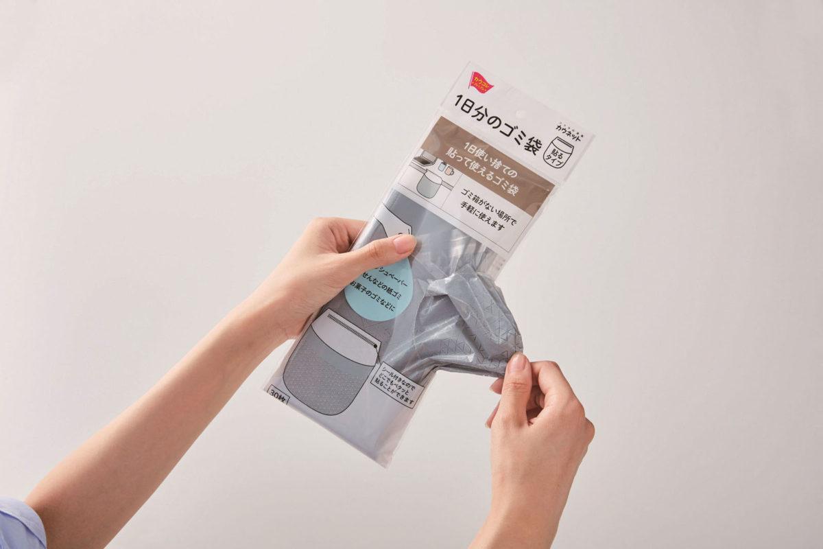 ↑1枚ずつ取り出しやすいパッケージを採用。仕事中に出るゴミを共用のゴミ箱へ捨てに行く手間が省ける。袋には柄がプリントされており、外からゴミが見えにくいのもうれしい