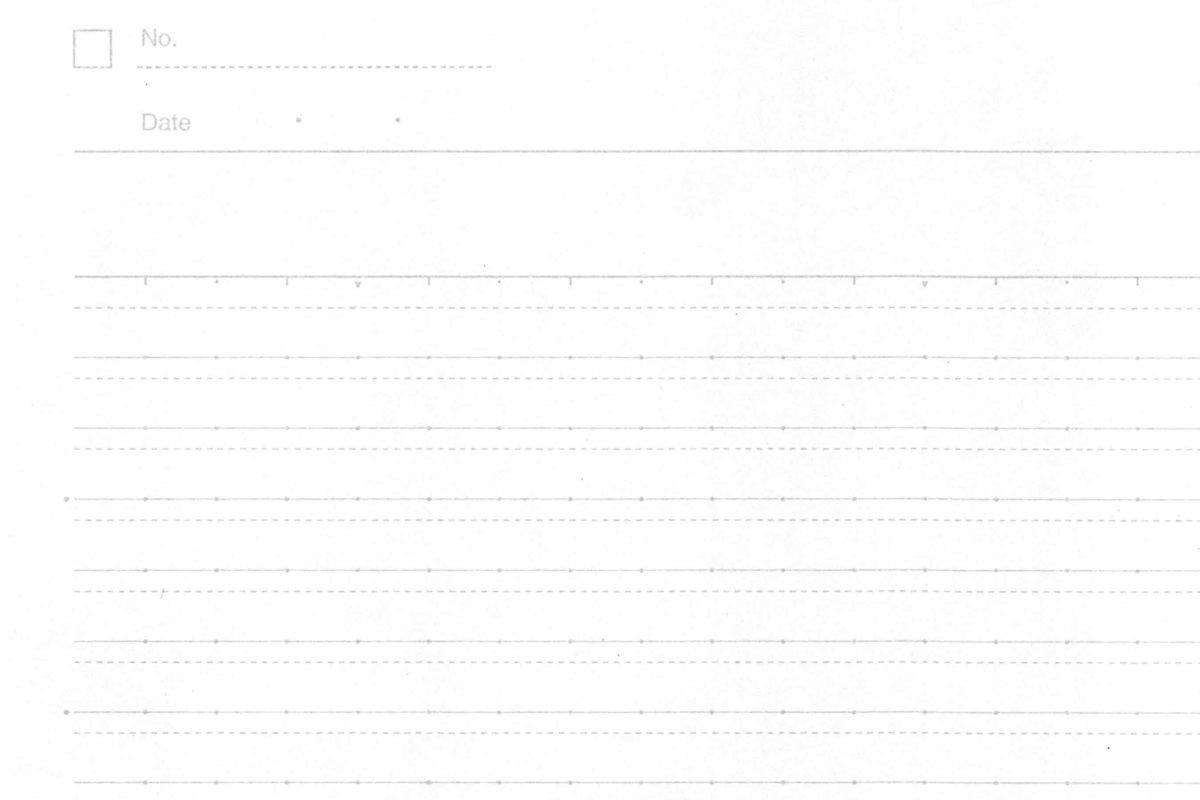 ↑文系線は、広めの行間を区切るドット罫がポイント