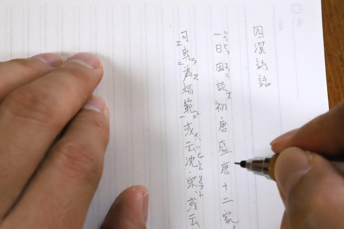 ↑行をタテに使えば、漢文の送り仮名やレ点なども苦労せずに書き込める。情報密度が濃くなっても読みやすさを損ないにくいのだ