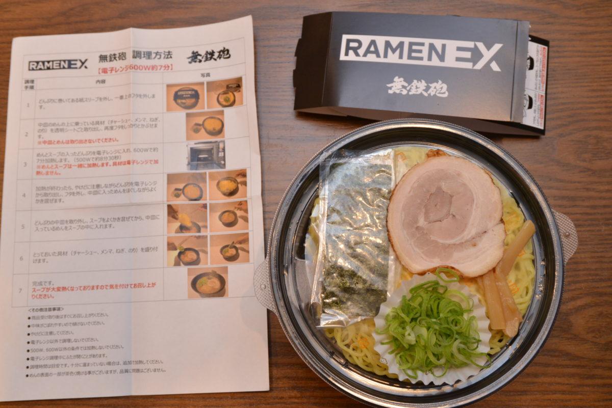 ↑無鉄砲の「とんこつラーメン」税込1080円(+配送手数料)。スリーブとフタを取ると、具材、麺、スープが中皿やシートを介して階層別に重ねられていた