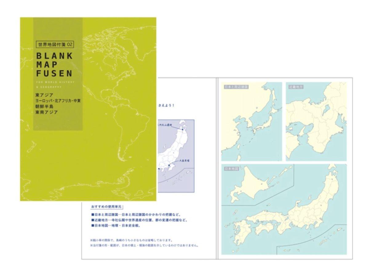 ↑学研ステイフル「QuizKnock×Gakken 地図付箋」各748円(税込):地図が印刷された、地理・歴史のノートをまとめやすくする学習用の付箋。日本地図に加え、試験に頻出する地域を中心に選ばれた3種類がラインナップする
