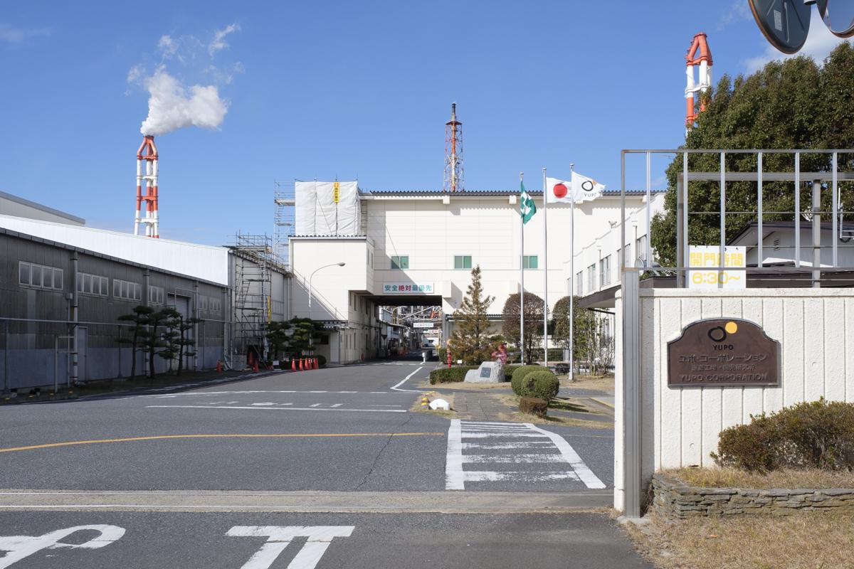 ↑三菱ケミカルグループから主原料を調達しているため、三菱ケミカルが工場を構える鹿島コンビナート内に隣接して工場が作られたのだそう