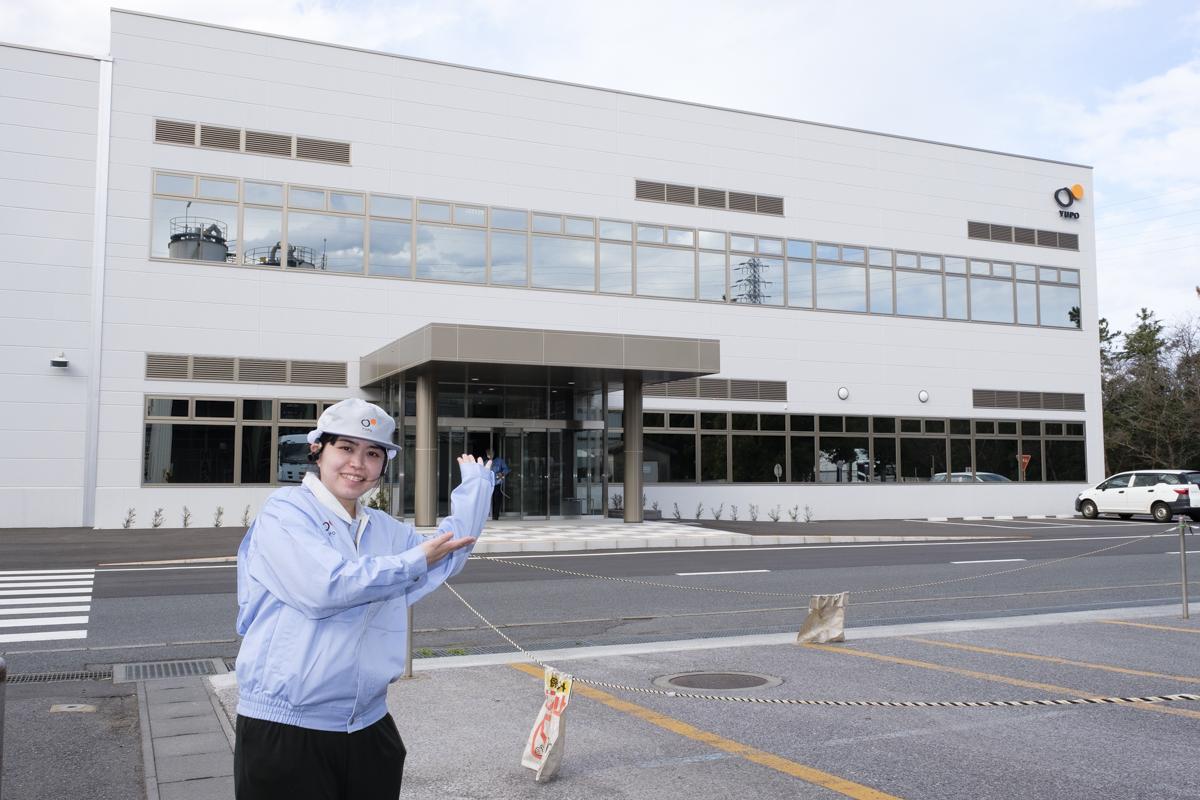 ↑筆者が行ってみました! 写真は、2020年1月に竣工した新開発研究棟。新製品開発に注力する目的で造られました