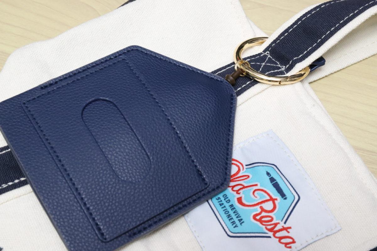 ↑リングはかなり大きめなので、バッグのベルトにも余裕で装着できる