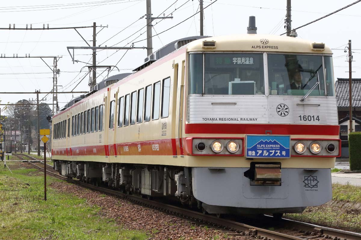 地方 鉄道 車両 富山