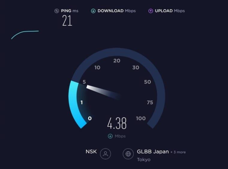 インターネット速度測定画面