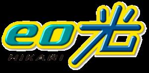 eo光 ロゴ