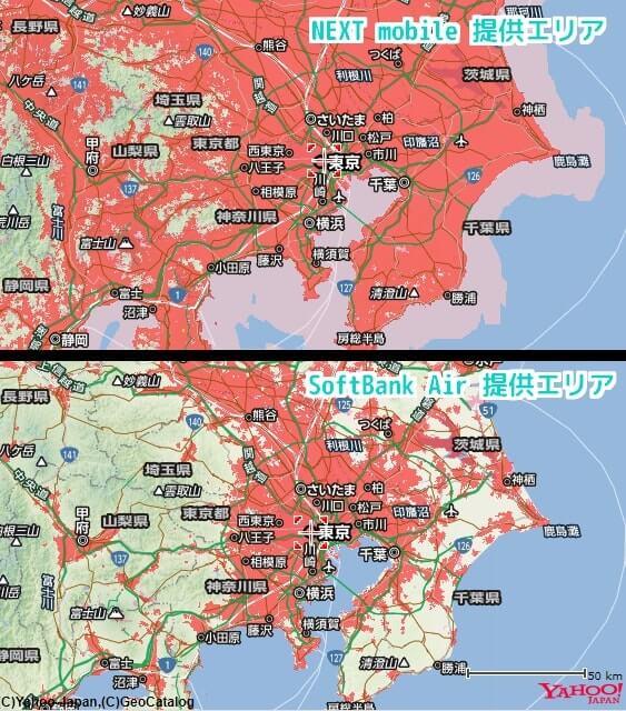 NEXT mobile・ソフトバンクエアーの提供エリア比較