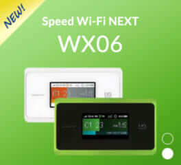 wimax_wx06